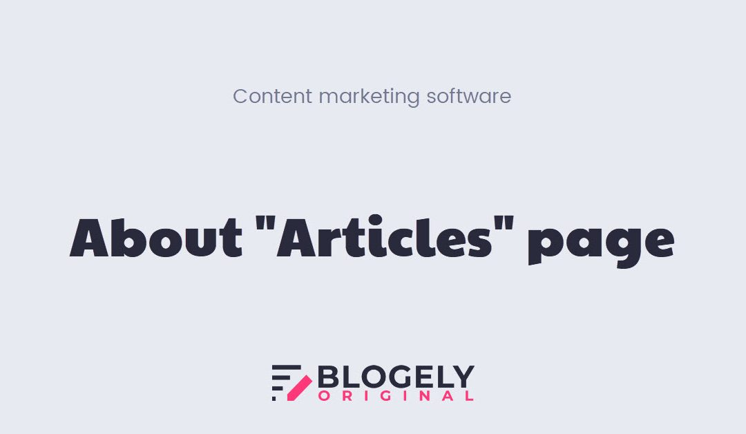 Articles for content marketing software