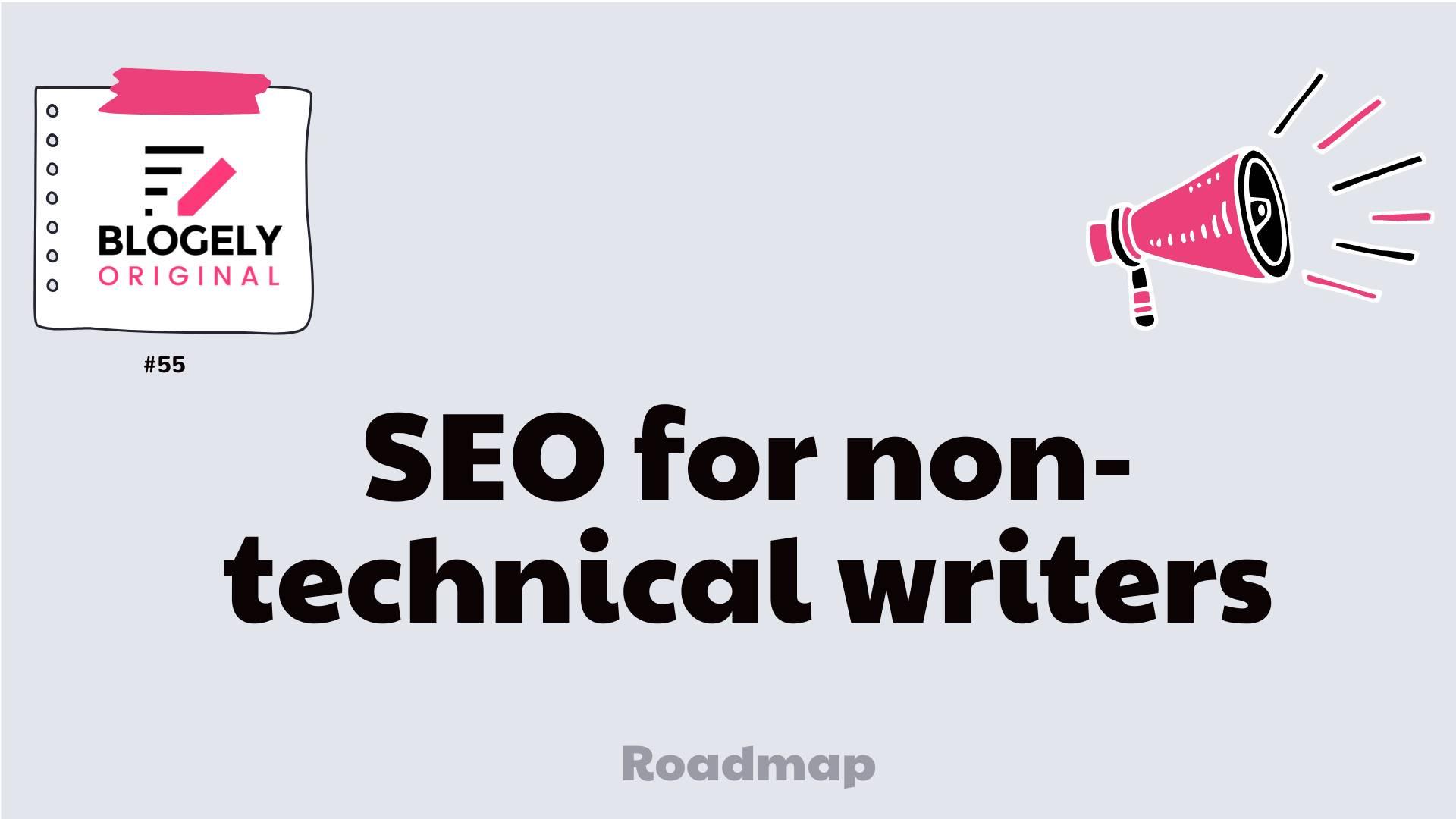 blog content seo optimization